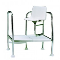 Lifeguard Chair, Short